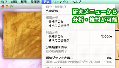 ouka_menu