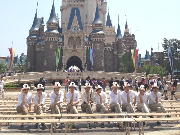 We are the Mickey.