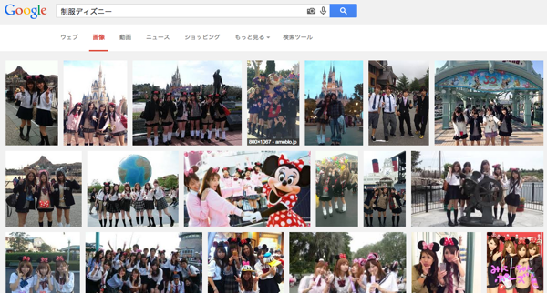 TDL with School Uniforms