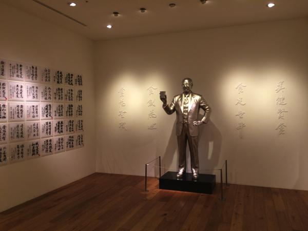 安藤百福の銅像