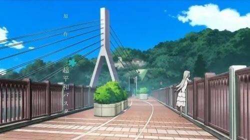 旧秩父橋のアニメのシーン