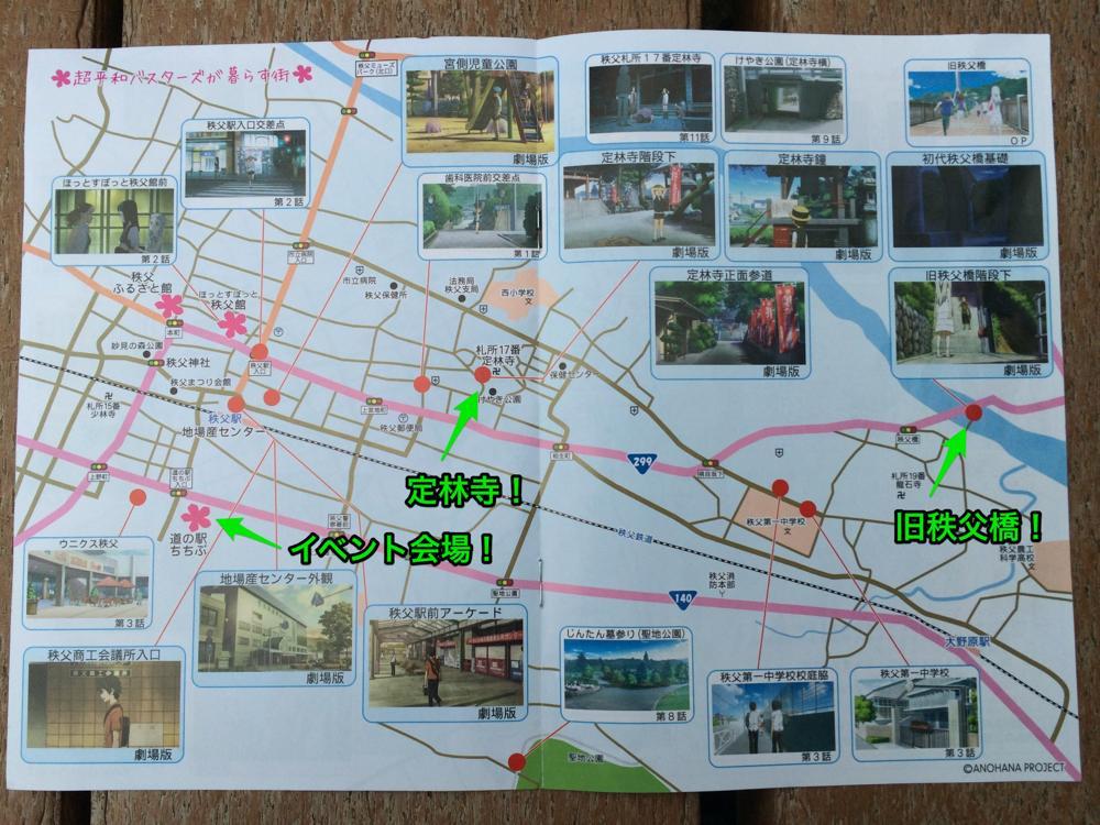 聖地の地図