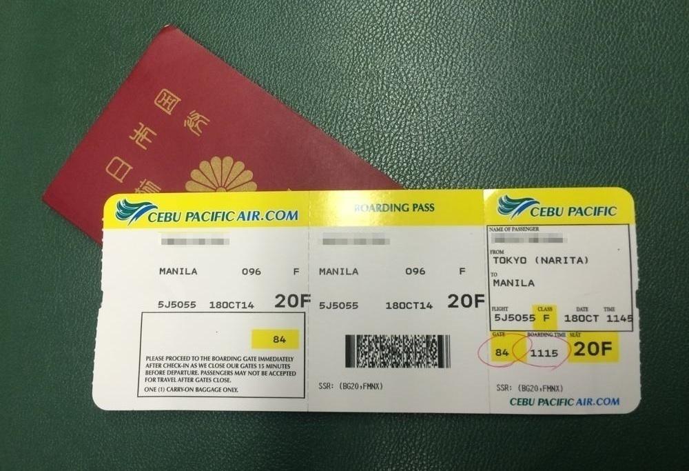 セブパシフィックの搭乗券