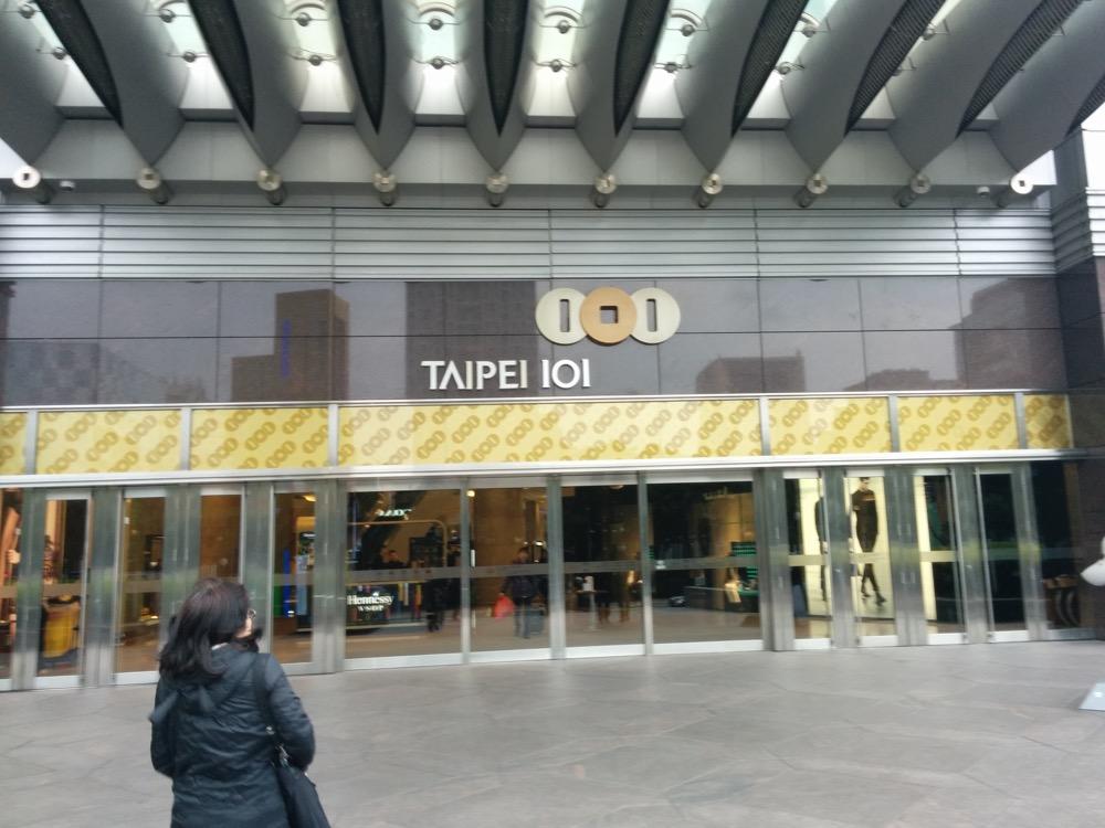 台北101の入口