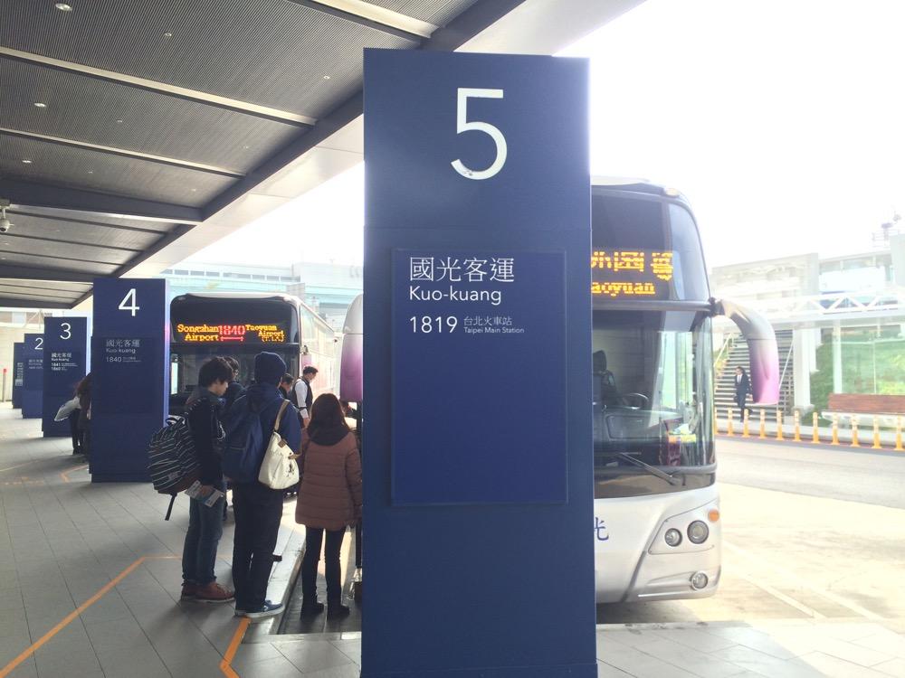 台北市行きのバス