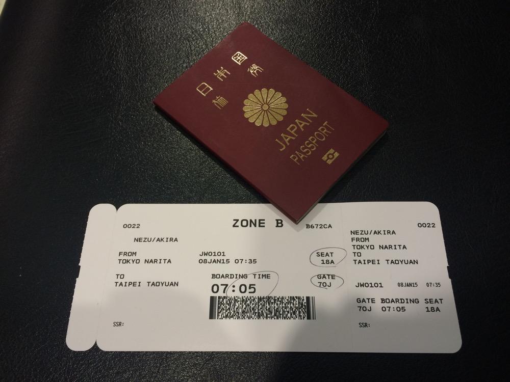 航空券とパスポート