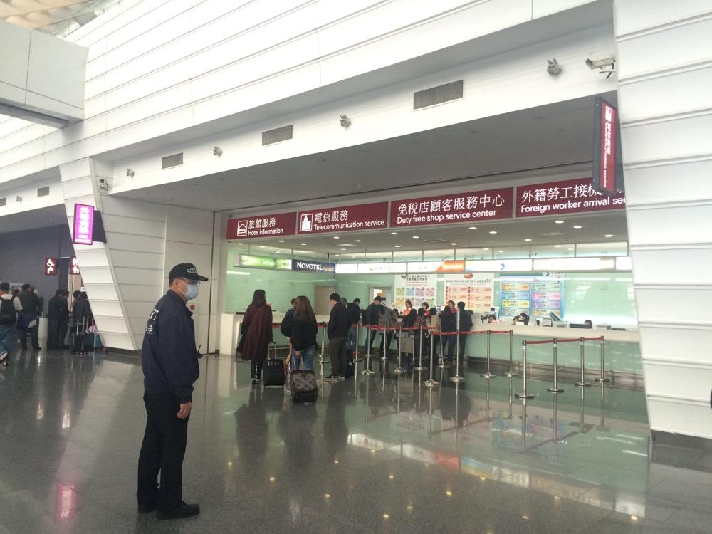 空港内の台湾のSIM売り場