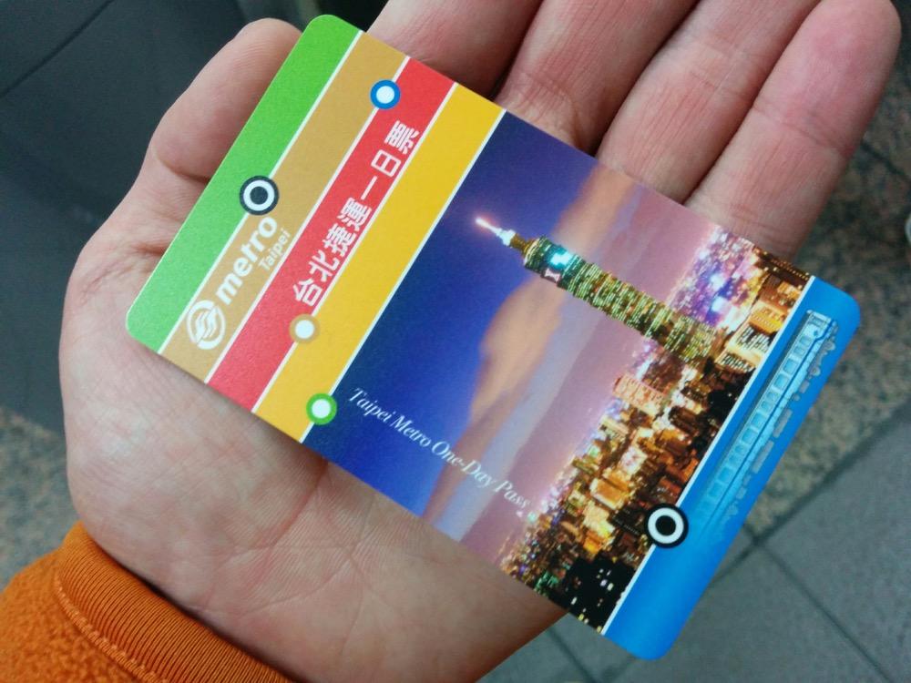台北MRTの一日乗車券