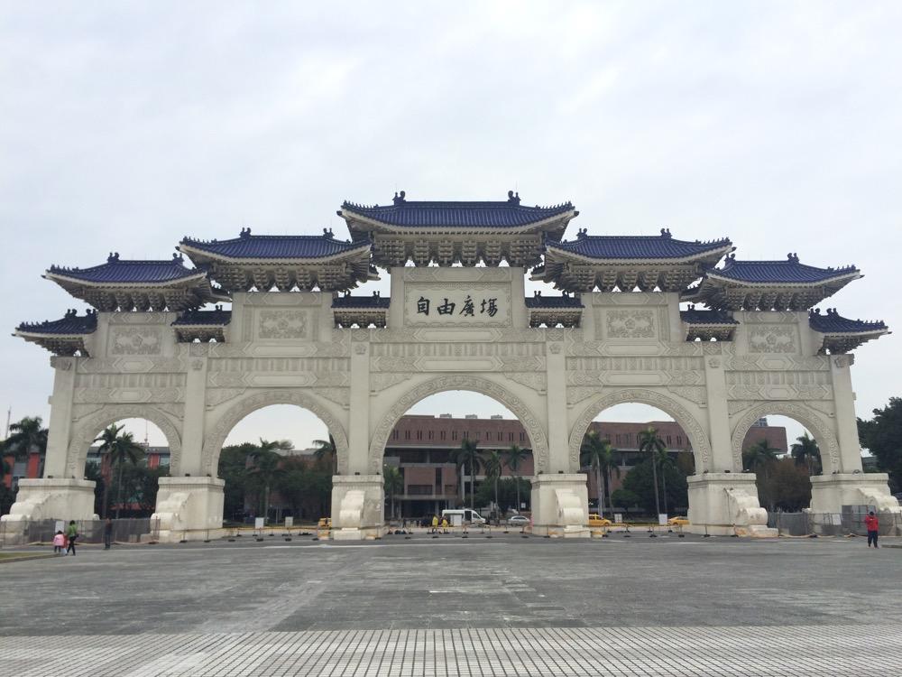 中正紀念堂の門
