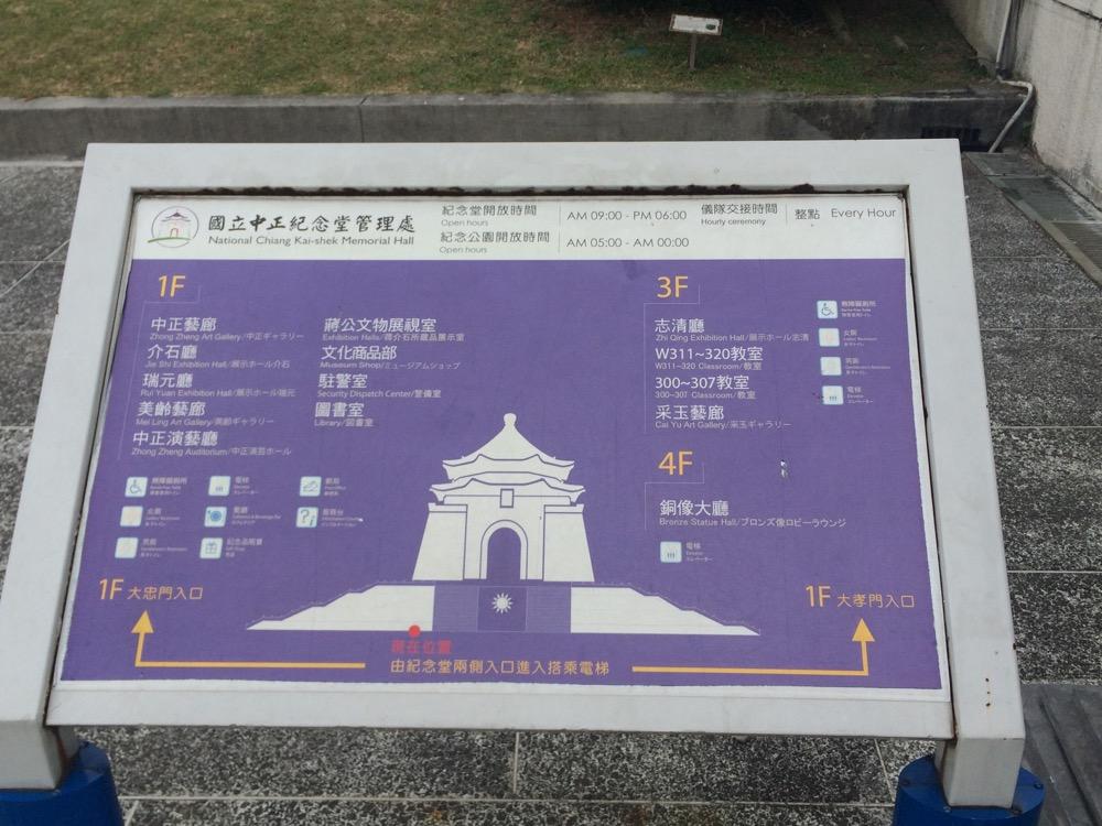 紀念堂の地図