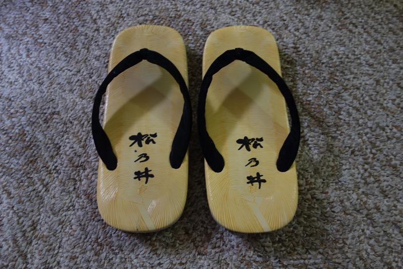 松乃井のロゴ入り館内履き