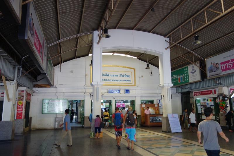 MRTファランポーン駅