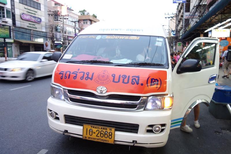 バンコク〜アユタヤのバス(ロットゥー)