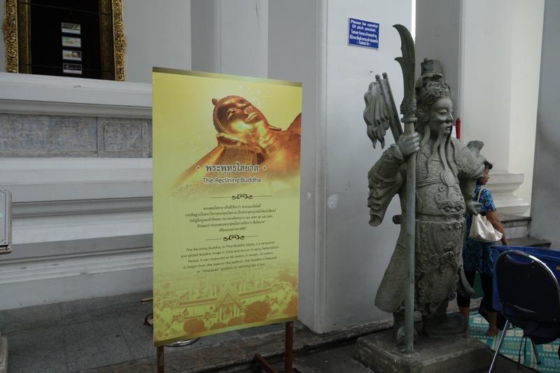 ワット・ポー名物である金色の仏陀