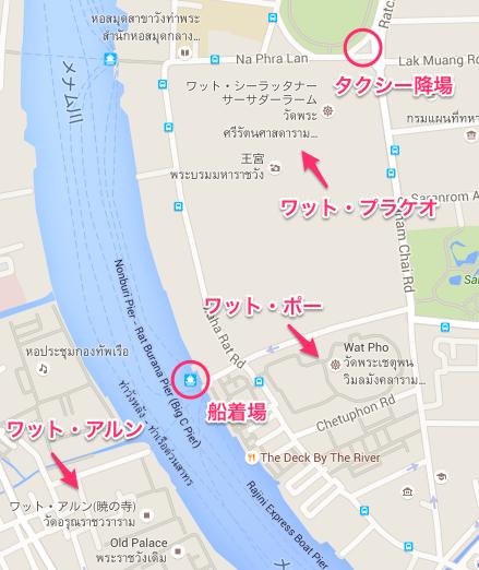 王宮エリアの地図