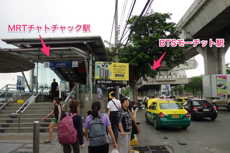 バスの到着場所から駅まで移動