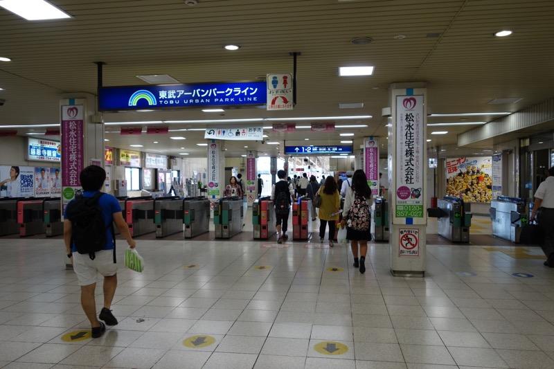 東武野田線へ
