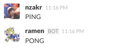 SlackでHubotのテスト