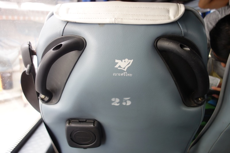 座席番号の見方