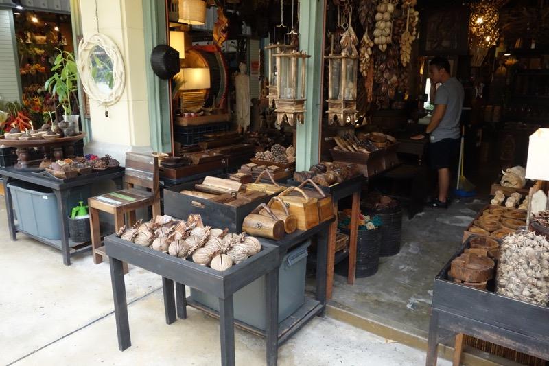 木の雑貨屋