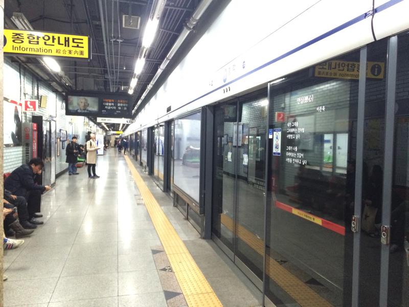 ソウル駅へ