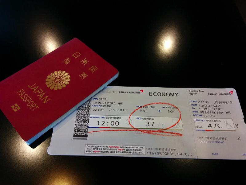 アシアナ航空の航空券とパスポート