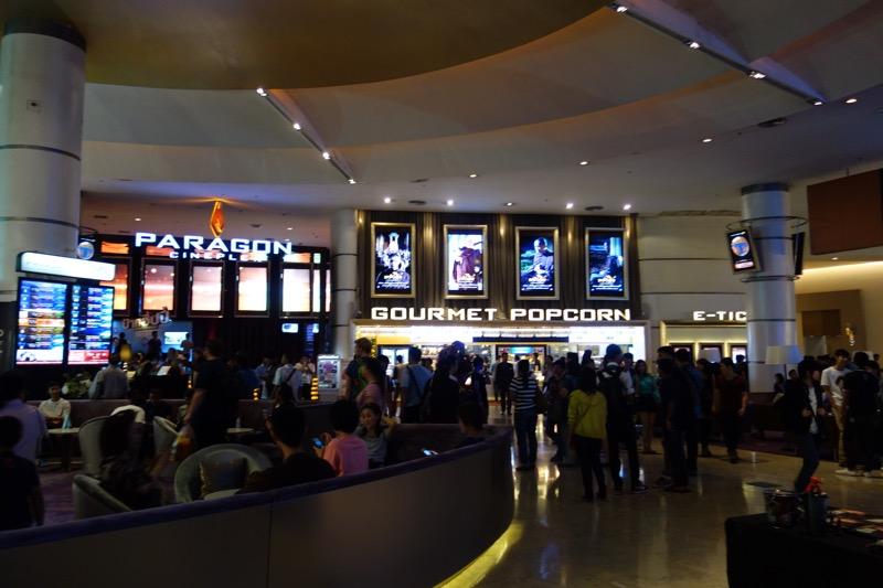 豪華な映画館
