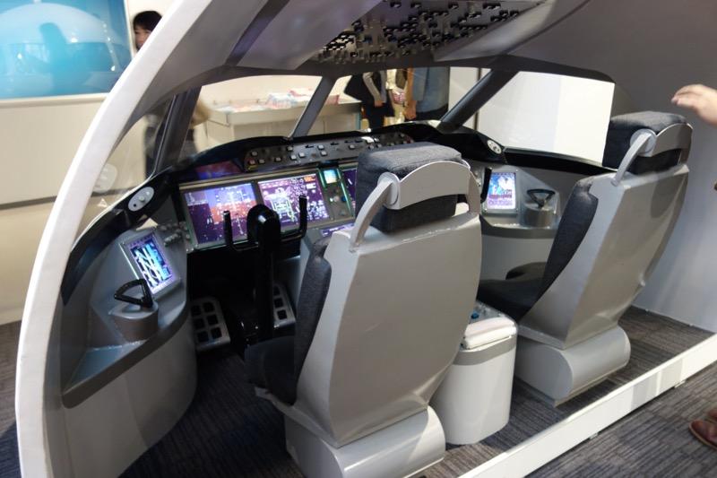 飛行機の操縦室モデル