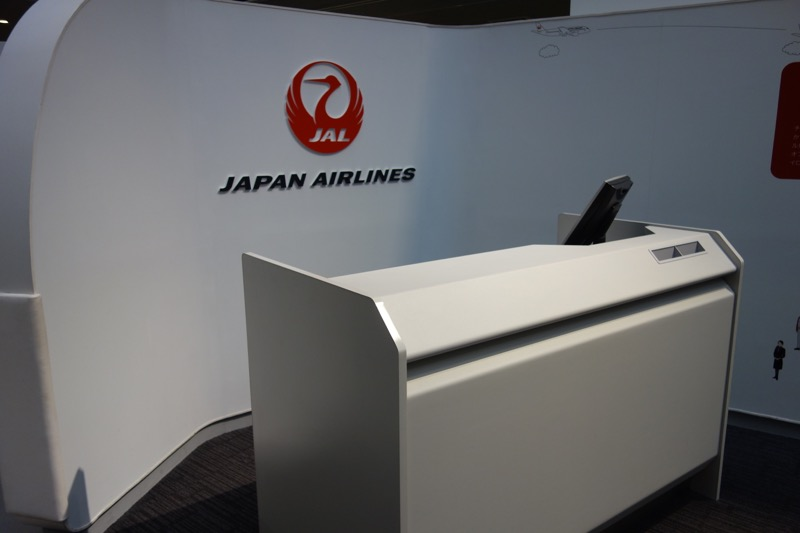 JALチェックインカウンター