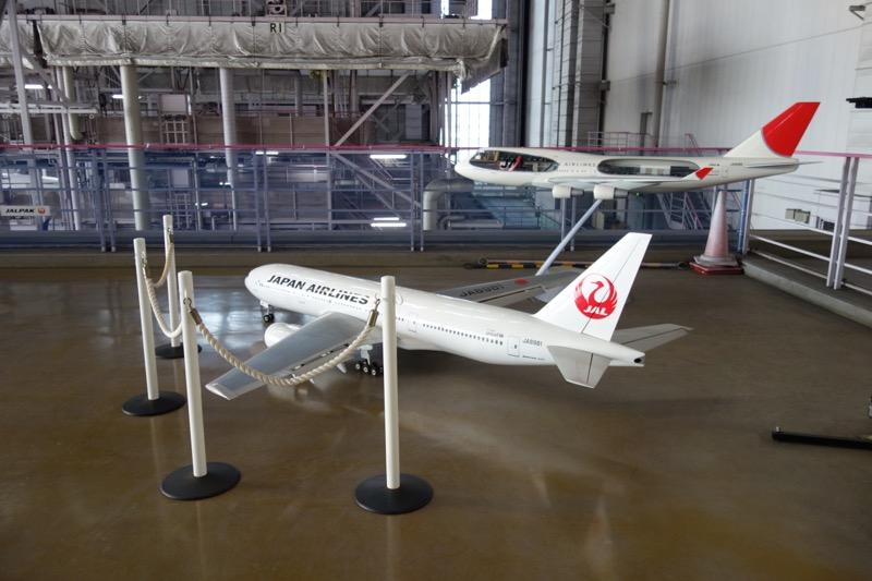 飛行機の模型とラジコン