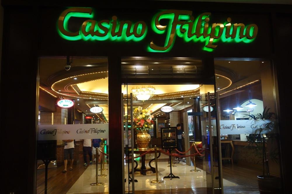 フィリピン、セブのカジノ