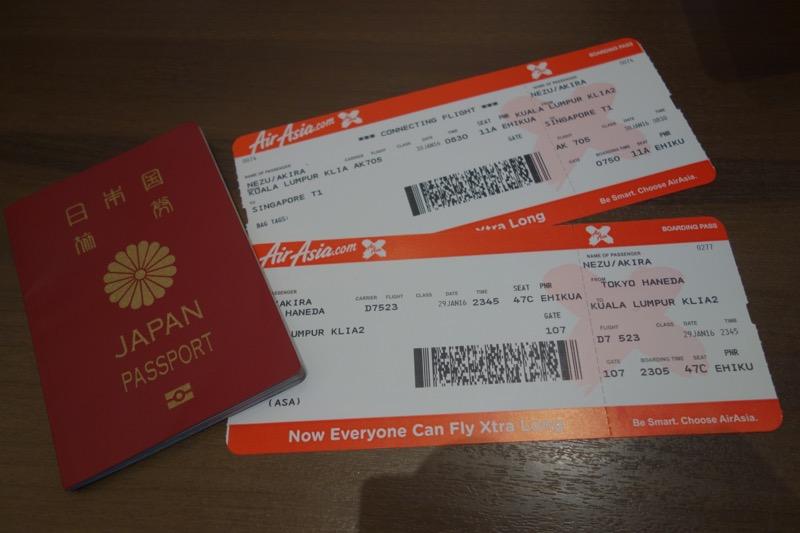 エアアジアのフライトチケット