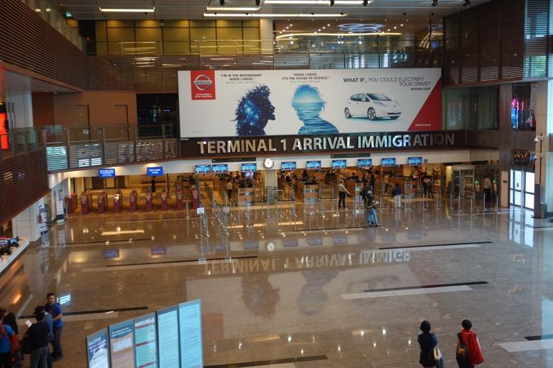 チャンギ国際空港のイミグレ