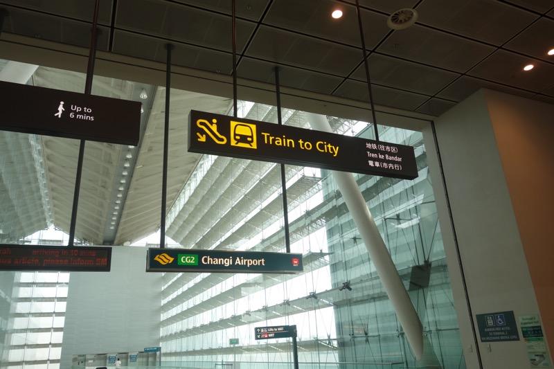 MRT乗り場へ移動