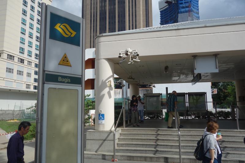 武吉士(Bugis)駅