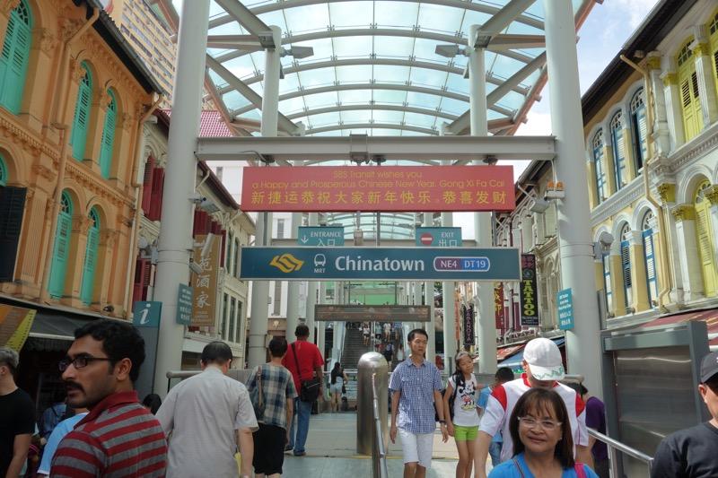 chinatownの駅