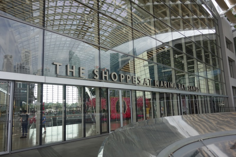 THE SHOPPES(ザ・ショップス)