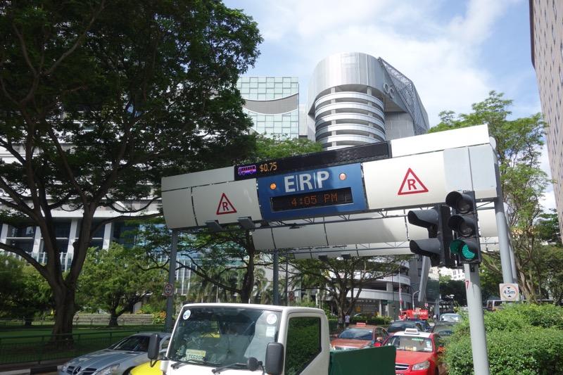 道路料金徴収用のERPシステム
