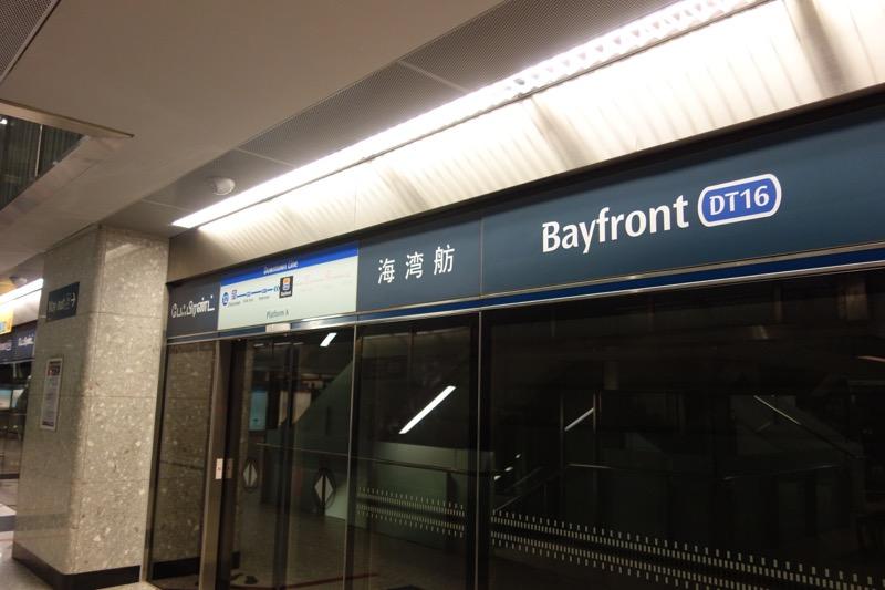 ベイフロント駅