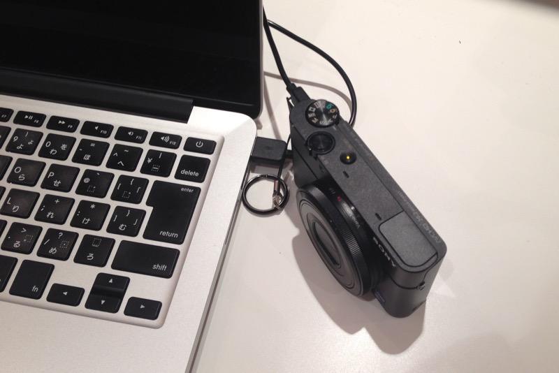 パソコンとカメラを接続