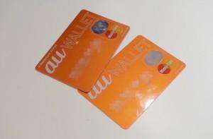 auwallet_card_1