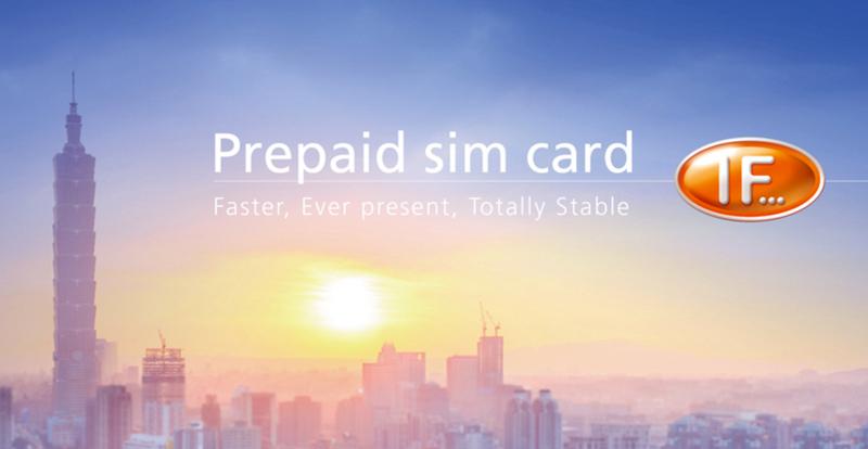 旅行客向けのプリペイドSIMカード