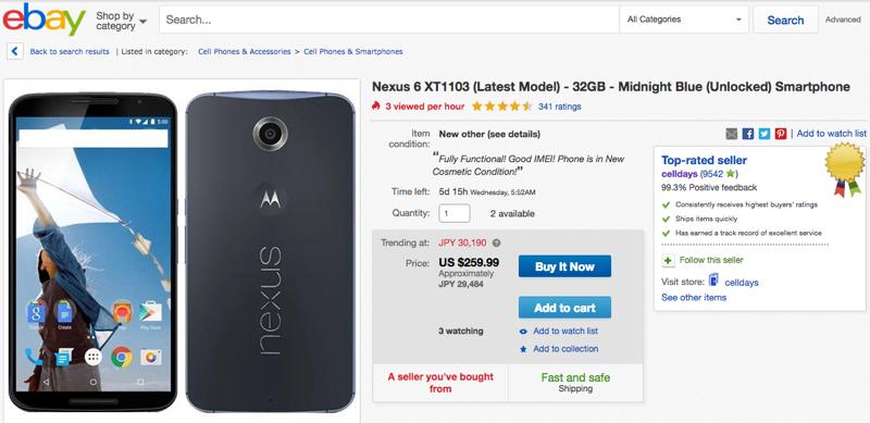 nexus6はebayで259ドル