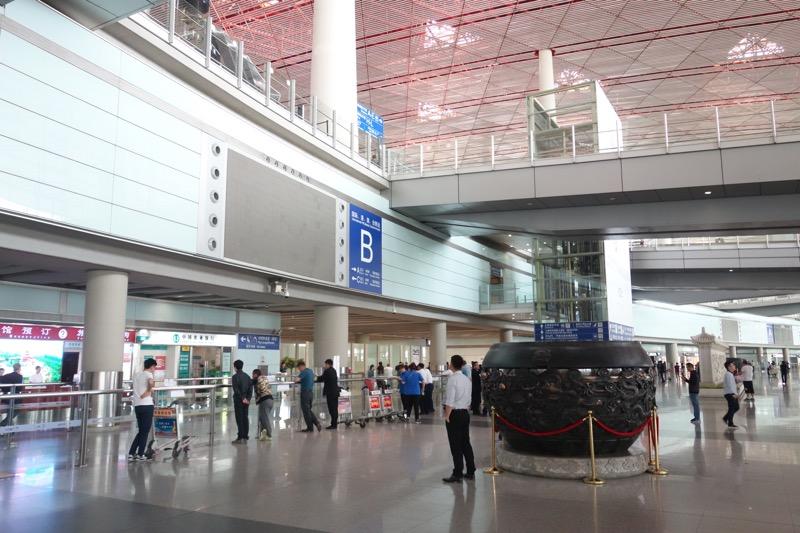 北京に入国