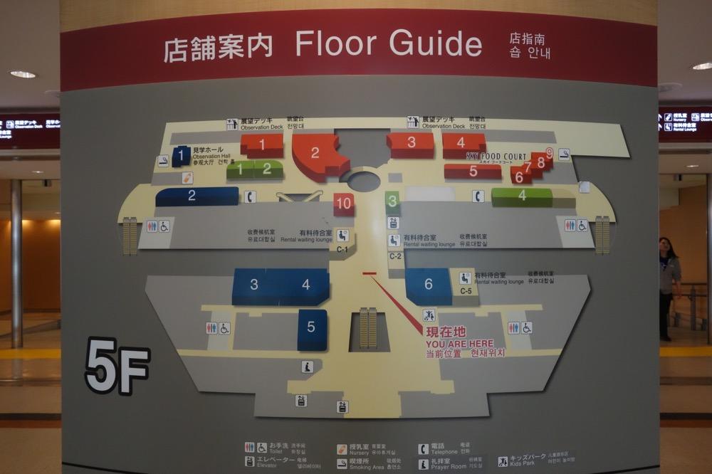 5階のフロア