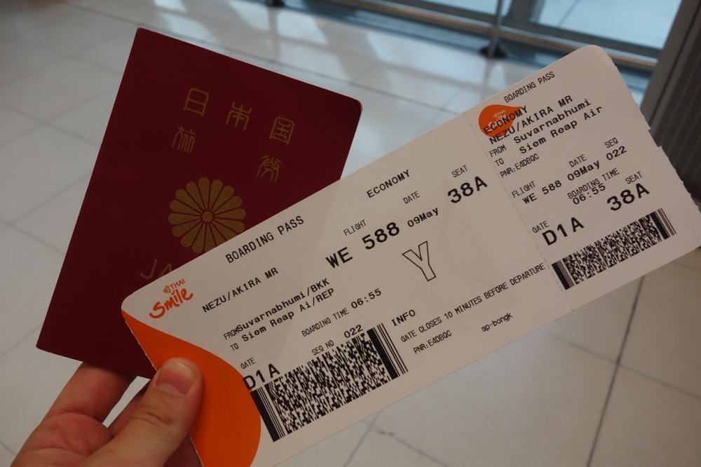 タイ・スマイルの搭乗券