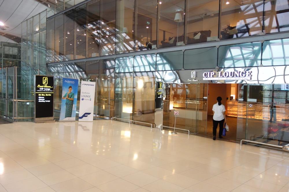 スワンナプーム国際の空港のCIPラウンジ
