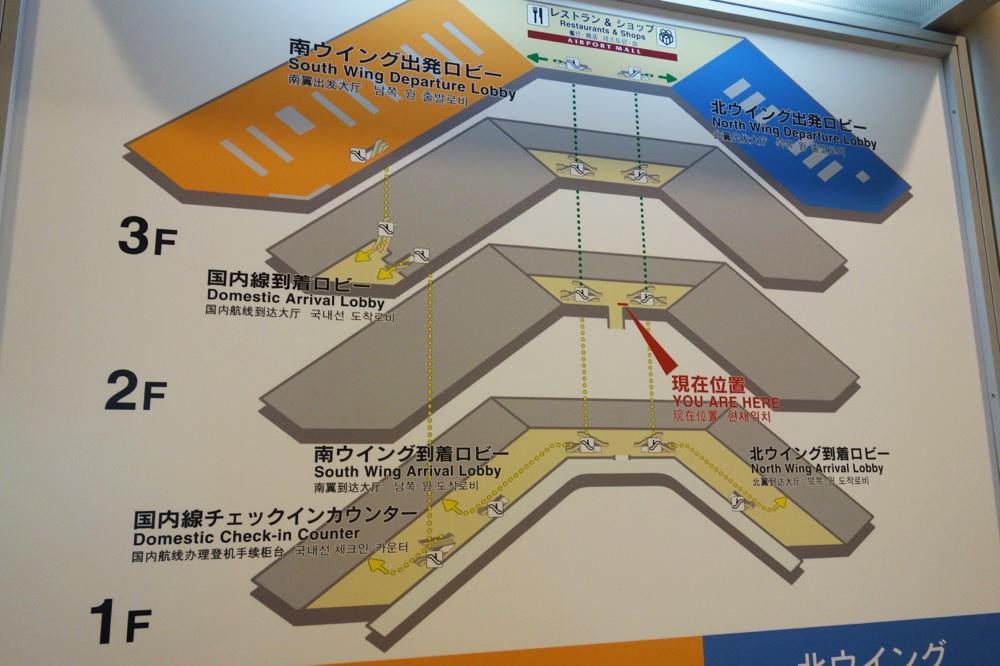 成田空港の館内マップ
