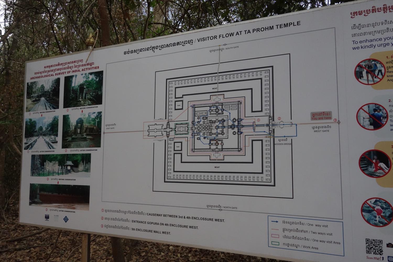タ・プローム遺跡の全体図