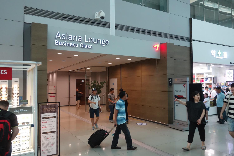 アシアナ空港のビジネスクラスラウンジの入り口